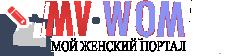 MyWom.ru